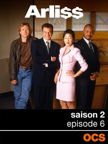 Arliss saison 2